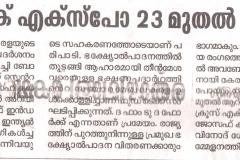 20-01-2019- Madhyamam - Pg 2